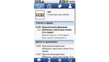 Tele.fm
