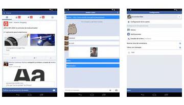 الفيسبوك لايت