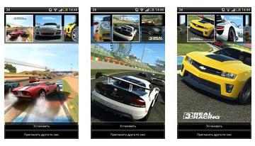 Real Racing 3 WallPapers