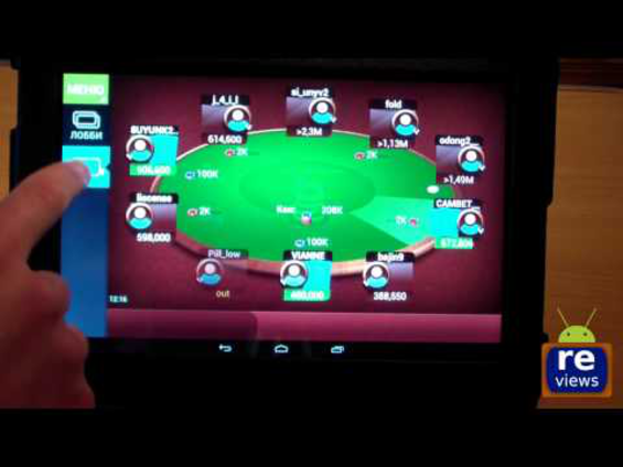 Download mobile poker club touchscreen