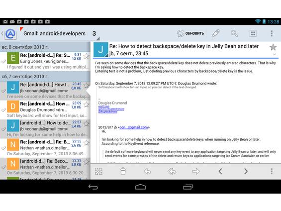 Top Android Zoznamka Apps 2013