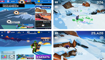 Snowboarding A quarta fase