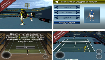Križ tenisko 2