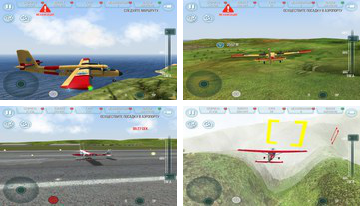 ถอด Flight Simulator