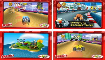 Fórmula sprinty 2