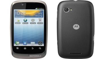 Αποκλειστικά για τη Μέση Βασίλειο - Motorola XT531 Domino