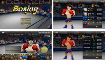 Ultra-box (Boxing Storm)