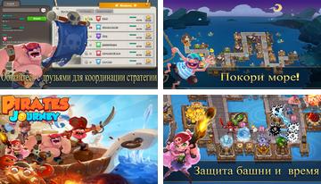 Pirates Journey: Caribbean