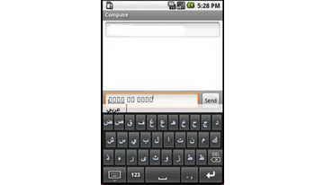 Yoolki арабски Keyboard - Firefox Адон