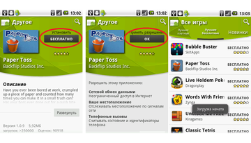 comment installer l'application sur android