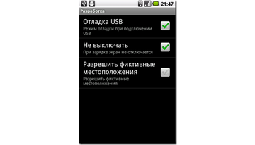 Miten Suorita PC Suite for Android?