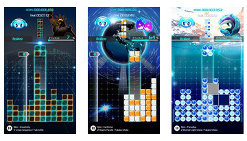 Lumines Puzzle a MUSIC