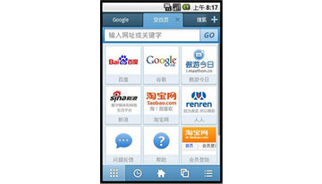 Maxthon browser mobile