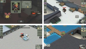 Guns Royale - multiplayer Blocky kaujas Royale