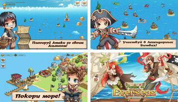 Pirates of Everseas