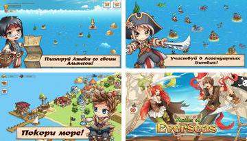 Пирати на Everseas