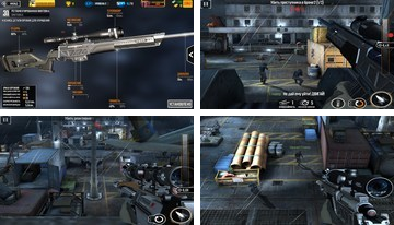 Sniper Strike: Erityisoperaatiot