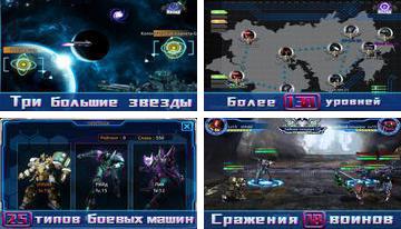 Robot Savaşları Çevrimiçi