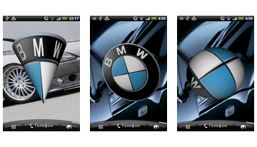 BMW 3D Logo uživo Wallpaper