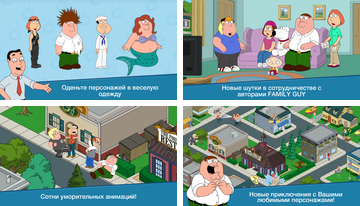 Family Guy: All In Search ve