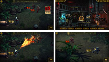 Warhammer 40,000: וולף החלל
