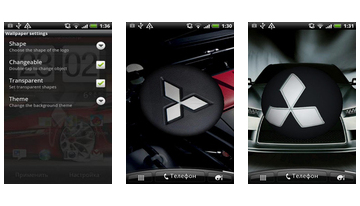 미쓰비시 3D 로고 라이브 배경 화면