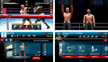 Mundial de Boxeo Desafío