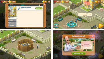 Gardenscapes - Novi Acres