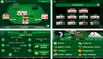 Qplaze Pokeris - Texas Holdem internete