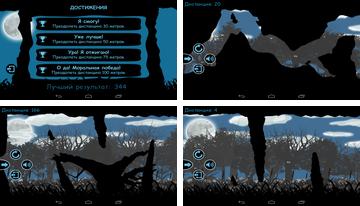 Riebalų Šikšnosparnis: urvas bėgikas