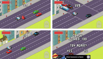 Polizei handelt Racer
