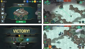 War Alert: Red Lords. RTS online