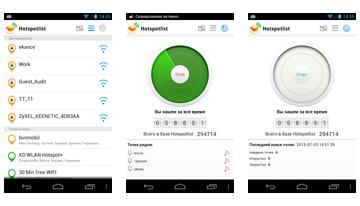 Hotspotlist - Wi-Fi gratuit