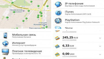 WebMoney čuvar Mobile