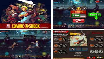 Zombie Shock