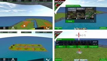 Mini golfo klubas 2