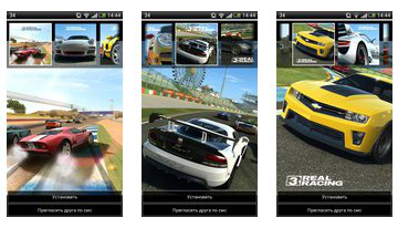 Real Racing 3 tapetes