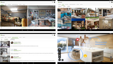 Houzz: Ideer og Inspiration