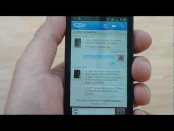 legjobb társkereső alkalmazások android 2014 grupy világ társkereső cég