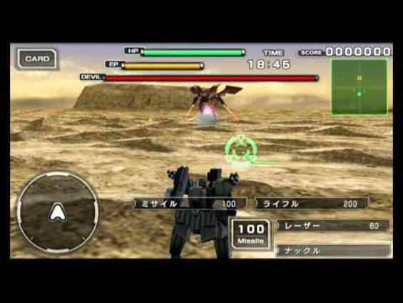 destroy gunners apk
